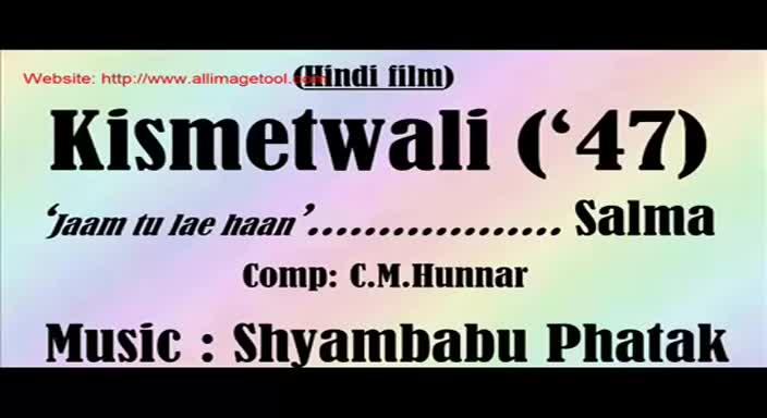 player hindi film